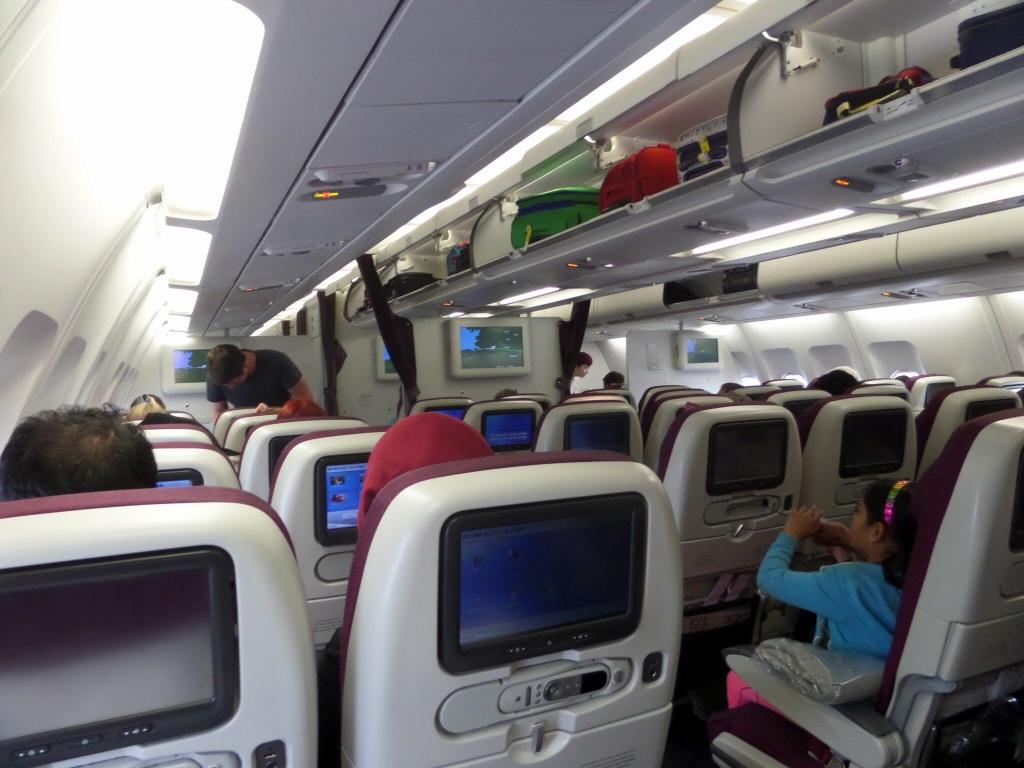 Qatar Airways A330 cabin