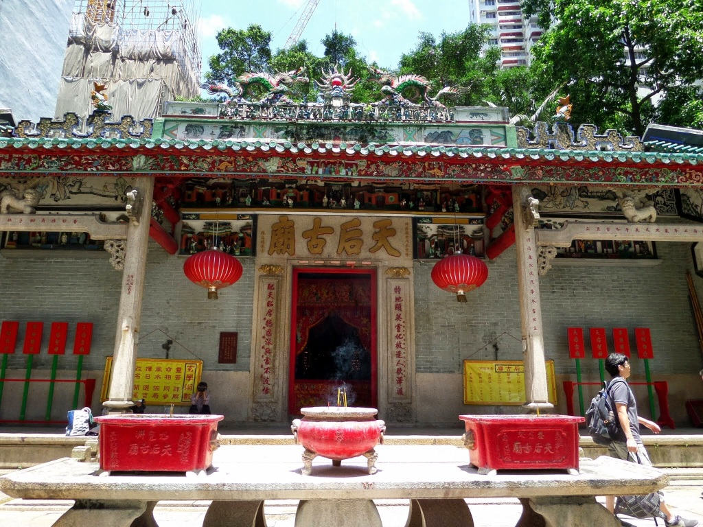 Tin Hao Temple, Hong Kong
