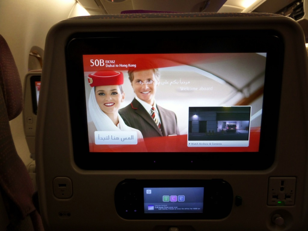Seat back entertainment screens on Emirates