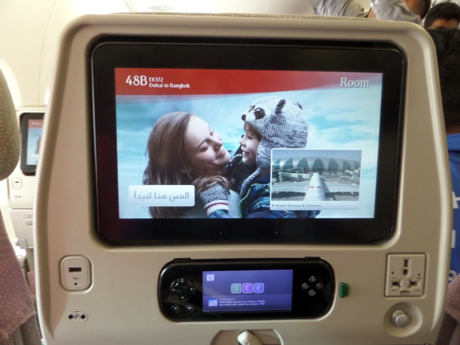 Emirates A380 seat back tv screen