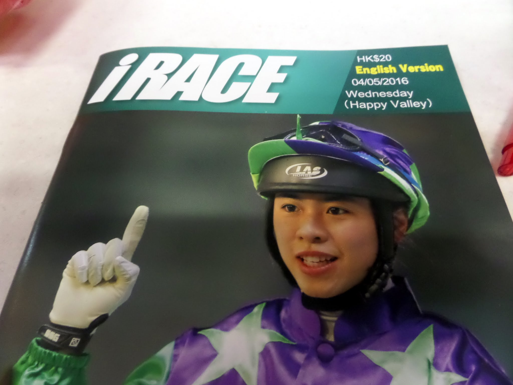 Race catalogue, Happy Valley Racecourse