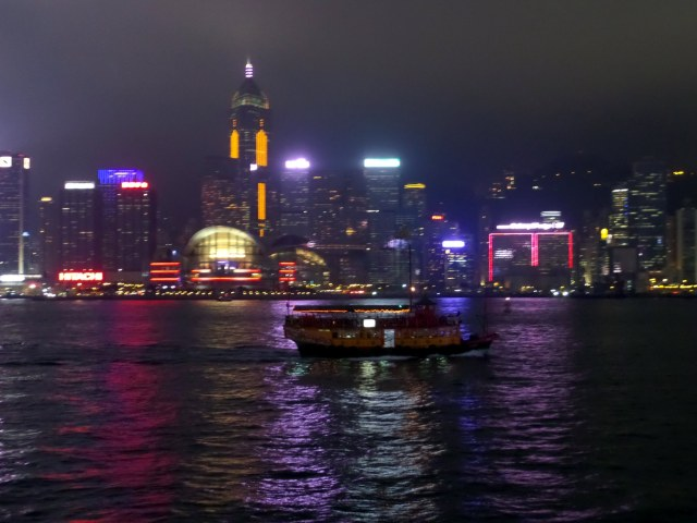 Night time view from the Star Ferry, Hong Kong