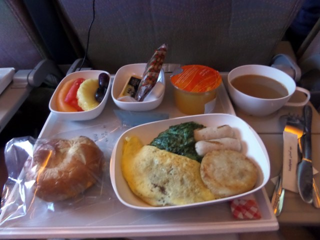 Breakfast on Emirates Dubai to London